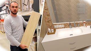 видео Какую плитку выбрать в ванную комнату: цвет, дизайн и фактура