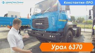 Шасси Урал 63701К-1951Е5