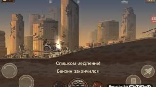 Война миров z. часть 2