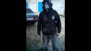 skull Маска