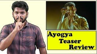 Ayogya Teaser Review | Vishal | Raashi Khanna | Parthiban | New Tamil Movie