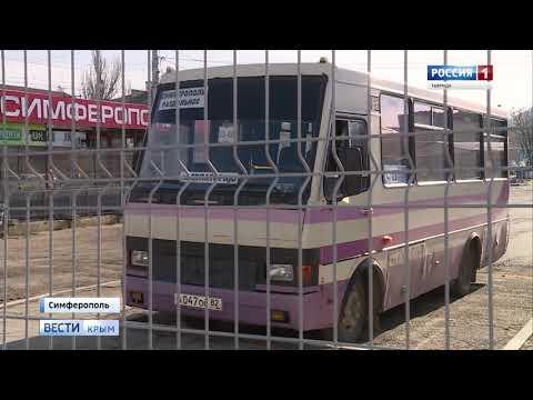 Из Симферополя в Саратов теперь можно доехать на автобусе