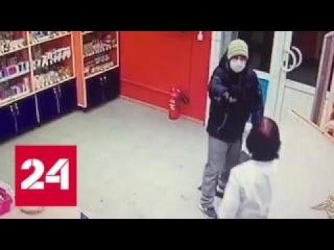 Провизор столичной аптеки до последнего преследовала вооруженного грабителя - Россия 24