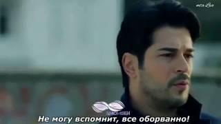 """АНОНС К 3-МУ СЕЗОНУ """"ЧЕРНОЙ ЛЮБВИ""""/KARA SEVDA/"""
