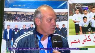 دوري dmc - محمد صلاح: الليثي عامل