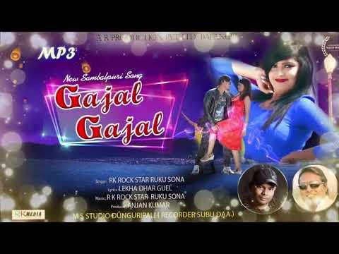 Gajal Gajal FULL SONG(Ruku Suna) New Sambalpuri Songl RKMedia