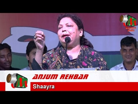 Anjum Rehbar, Kanpur Mushaira, 11/05/2016, Con. HAJI MOHD HASAN RUMI, Mushaira Media
