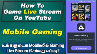 How to Game Live Stream on YouTube | In Tamil