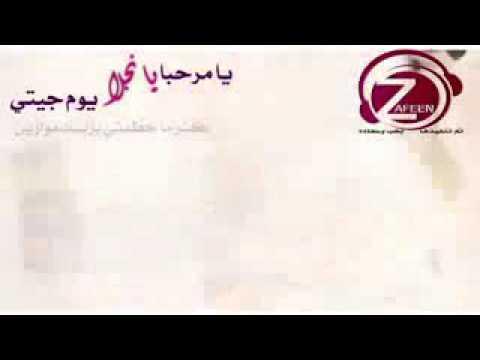 شعر باسم نجلاء Youtube