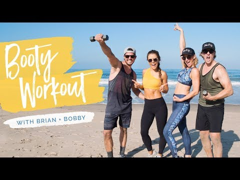 Sculpt Your Booty With Your Boo ~ Featuring Bobby & Brian!!