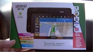 Навигатор Lexand SB7 HD (быстрый обзор)