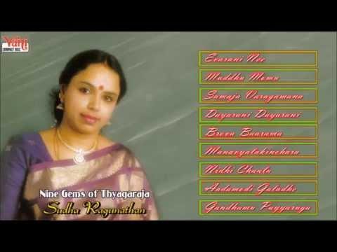 CARNATIC VOCAL | NINE GEMS OF THYAGARAJA | SUDHA RAGUNATHAN | JUKEBOX