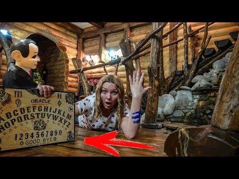 12 Демонов и кукла БИЛЛИ в реальной жизни | ВЫЗОВ ДУХОВ VS ДОСКА ДУХОВ