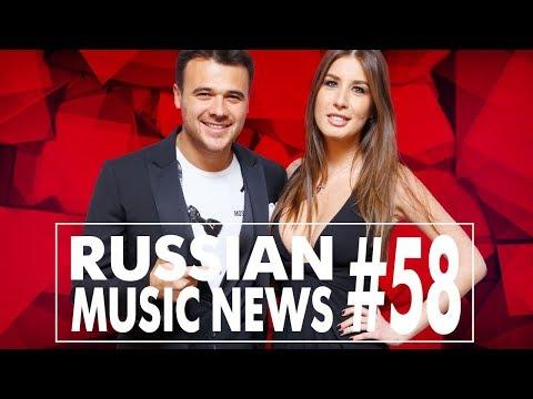 как раз песни 2017 рус и зар изделия