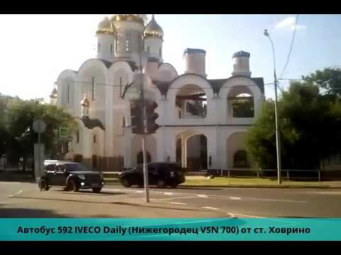 Автобус 592 IVECO Daily (Нижегородец VSN 700) от ст. Ховрино