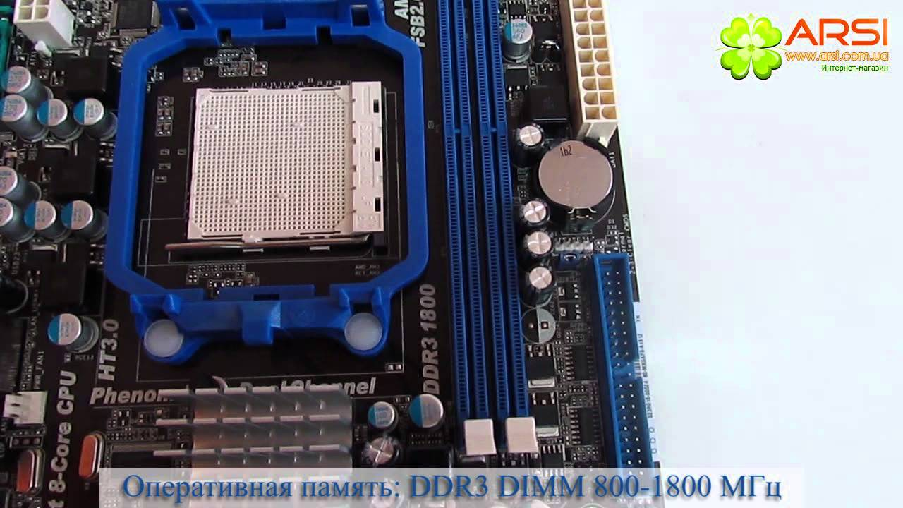 ASROCK 960GMU3S3 FX AMD DISPLAY DRIVER DOWNLOAD FREE