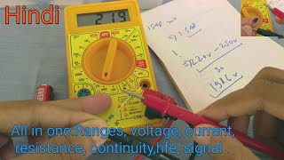 How to use multimeter in Hindi ||  For beginners, Basic electronics in Hindi
