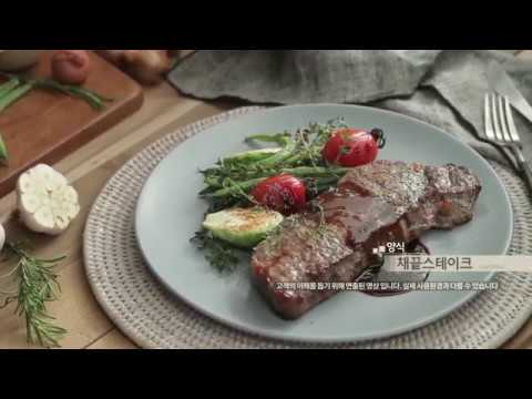 코스텔 Costel 미니 전기 오븐 토스터 CRT 153SA  양식 요리