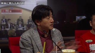 00:50 早すぎる男たち 04:25 吉村社長との出会い □「【NEKO THE MOVIE】...