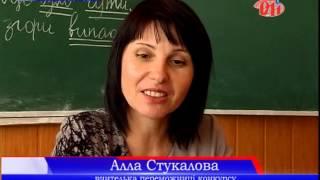 «Я – європеєць»(Дві учениці з Прикарпаття здобули перші місця у масштабному Всеукраїнському конкурсі есе