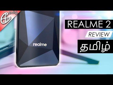 RealMe 2 Review - உண்மை என்ன? Flop-அ இல்லையா?