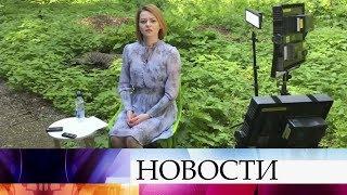 Российские дипломаты и эксперты изучают видеообращение Юлии Скрипаль.