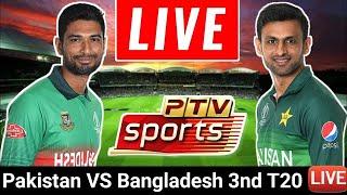Live: Pakistan Vs Bangladesh 3rd T20 | Pak vs Ban |T20 -  2020 - 1