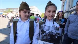 Бессмертный полк в Саратове 2016
