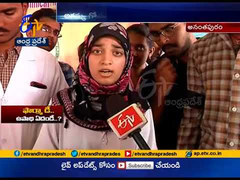 No Employment to Pharma - D Students  Stages Protest in Ananthapur