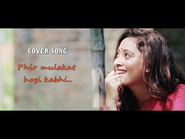 Phir mulakat hogi kabhi - SAMRAT || Melodic Hindi Cover Song || The Sound Studio