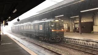 【4K】ななつ星in九州    人吉駅到着 DE10重連