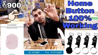 How To For iPhone Home Button 100% Working With Warranty