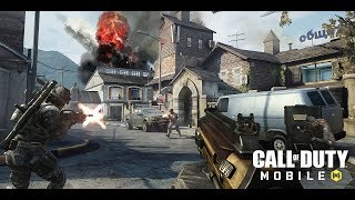 Call of Duty Mobile LIVE | Server maintenance | waiting for server to come back**
