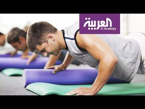 صباح العربية | نصائح للمبتدئين في صالات الرياضة  - 09:59-2020 / 1 / 27