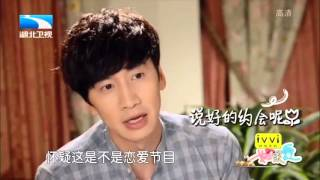 [ENG] Perhaps Love S2 Ep 7 (KwangSoo Cut)