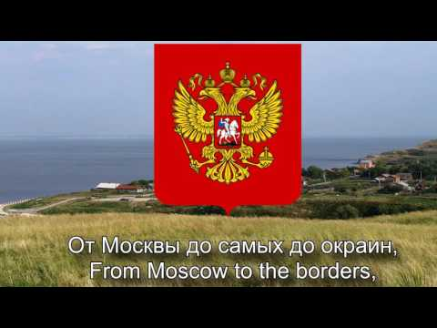 песня широка страна моя родная слушать