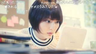ニコニコ動画より http://www.nicovideo.jp/watch/sm26410436 本家↓ htt...