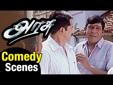 Arasu - Tamil Movie | Pathu Mami Comedy | Vadivelu | Sarath Kumar | Simran