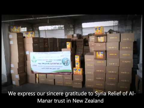Baby Milk donated by Syria Relief (New Zealand)/Al-Manar Trust in cooperation with Ataa Relief.