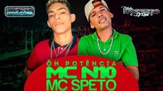 MC N10 & MC Speto - Ôh Potência - (Lyric Vídeo) / Dj Rust
