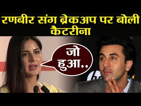 Katrina Kaif opens up on BREAKUP with Ranbir Kapoor; Check Out | FilmiBeat Mp3