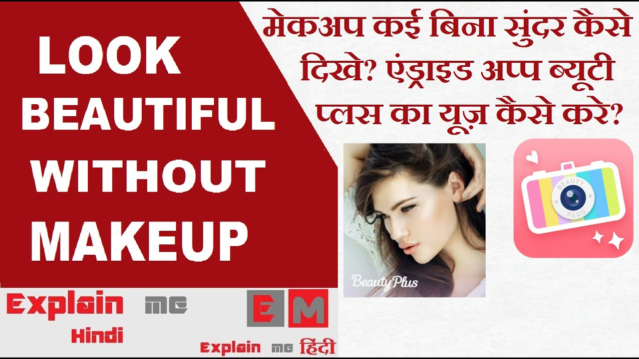 Best Selfie Android App Beautyplus Beautyvideo The Magical Beauty