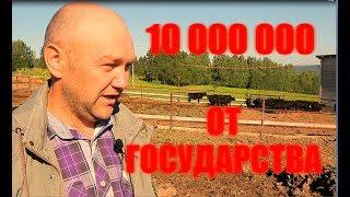 видео Субсидии получат и растениеводы, и животноводы