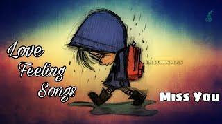 Love Feeling Songs Tamil | Jukebox | Tamil Songs | Tamil hits | Melody Songs |Hit Songs |eascinemas