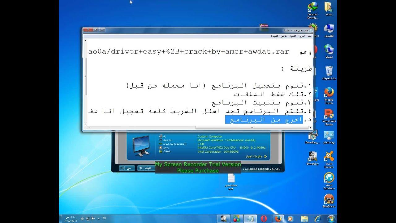 تحميل برنامج airserver مع الكراك
