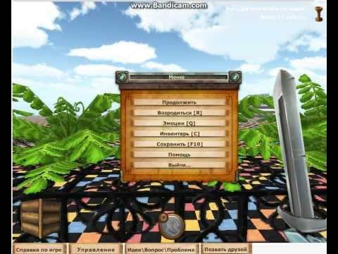 Обновления в копателе онлайн голодные игры