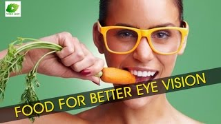 Food For Better Eye Vision | Best Food Tip | Educational Videos