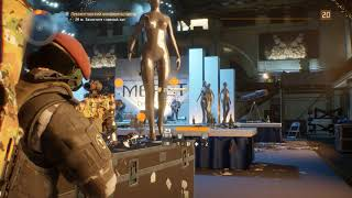 Tom Clancy's The Division 2019 09 08   12 19 51 01