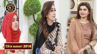Good Morning Pakistan - Mizna Waqas & Aroha khan - Top Pakistani show