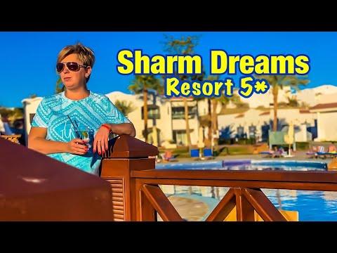 Sharm Dreams Resort 5* - Обзор Отеля / Шарм Эль Шейх 2020 / Египет / Наама Бей / Шарм Дримс Резорт